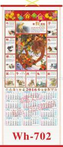 2016 календарь документ ротанга ротанг календарь календарь бумаги серии календари религиозный календарь.