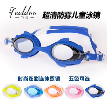 Child silicone goggles anti-fog goggles double color professional waterproof swimsuit factory wholesale