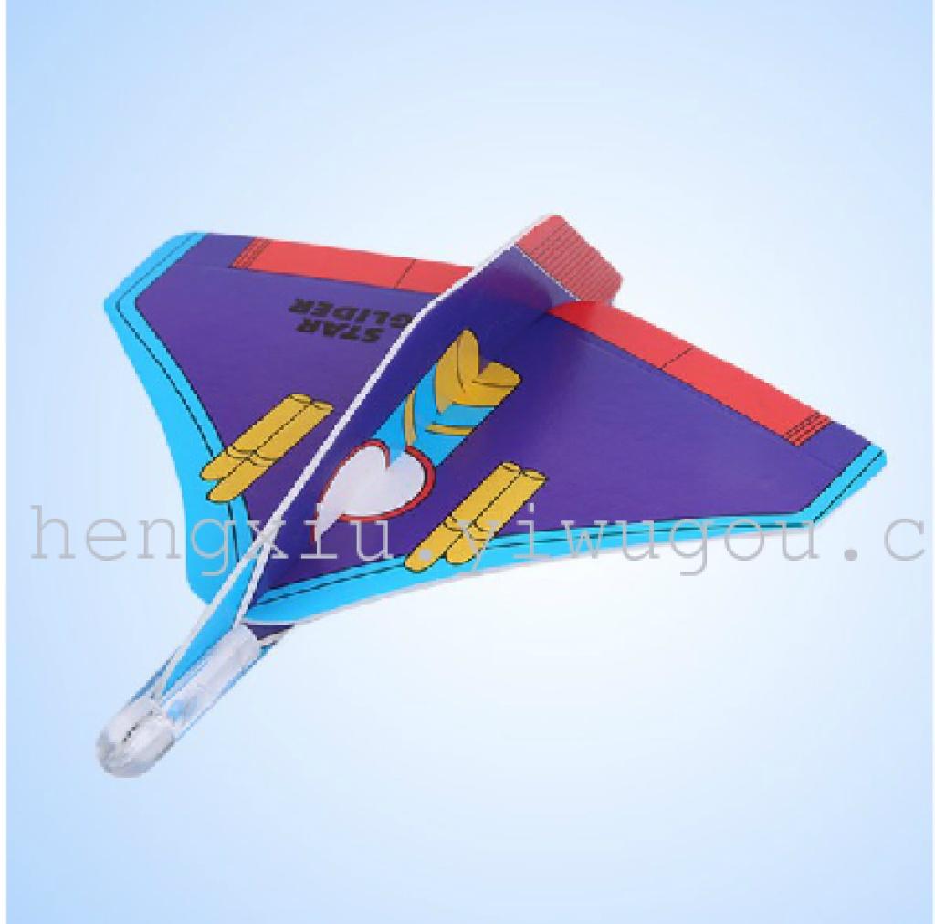 儿童魔术回旋战斗飞机/泡沫纸飞机(混色) 学生安全玩具