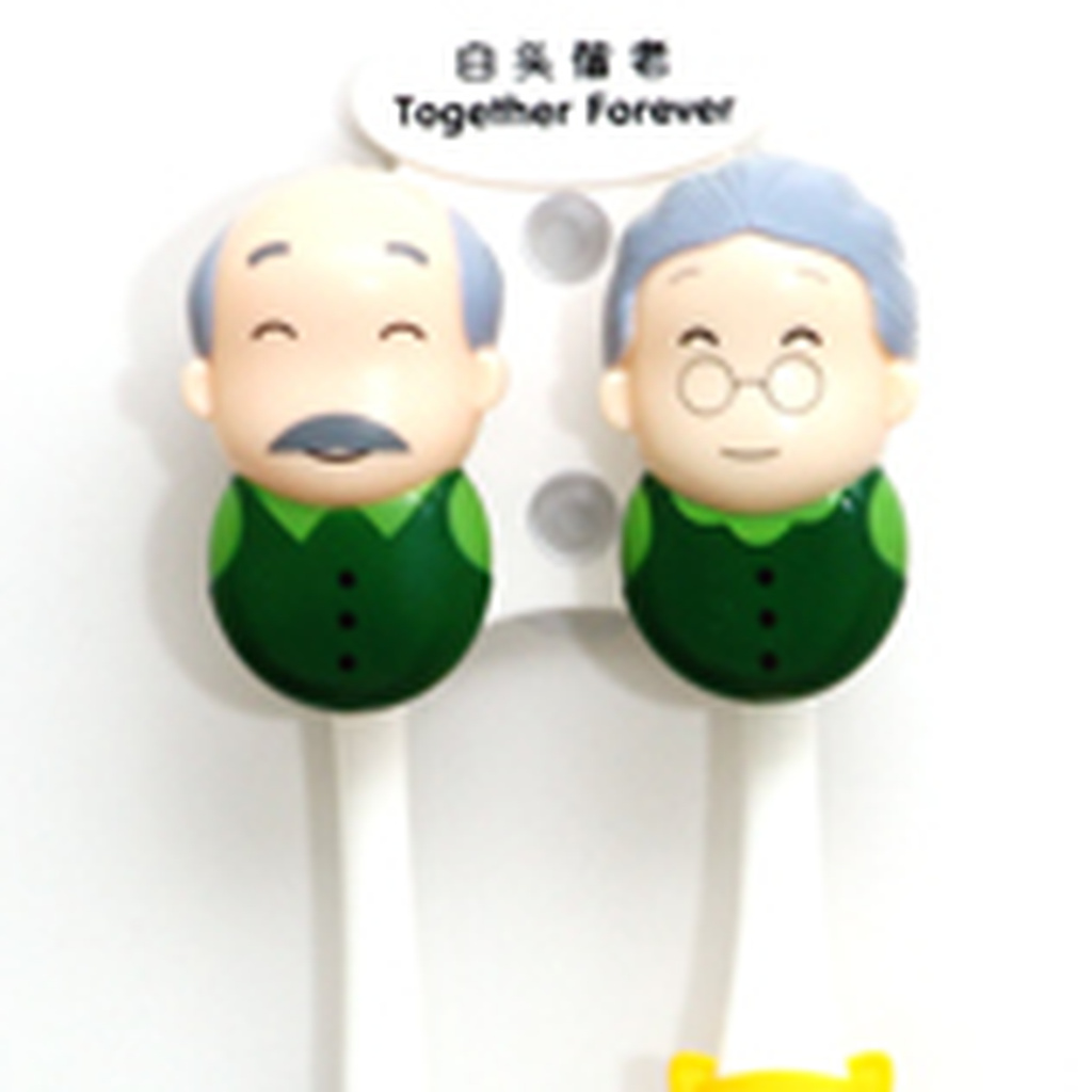 白头偕老创意牙刷架 卡通情侣牙刷架 吸盘牙刷洗漱架