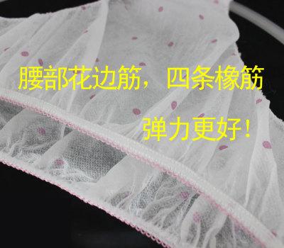 Disposable Non Woven Underwear Briefs ladies Triangle pants travel essential