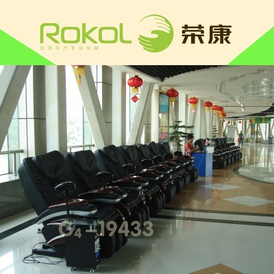 massage chair with money slot. rongkang coin slot machine massage chair chairs. qr code with money