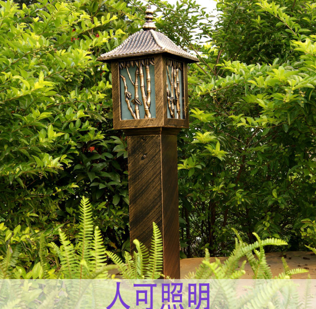 草坪灯庭院灯花园别墅景观园林灯立柱灯户外防水灯草