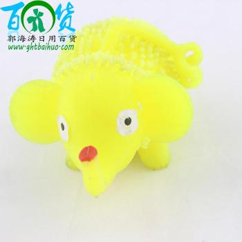 Elephant plush ball Flash fireball into children's toys wholesale general merchandise second 2 dollar store