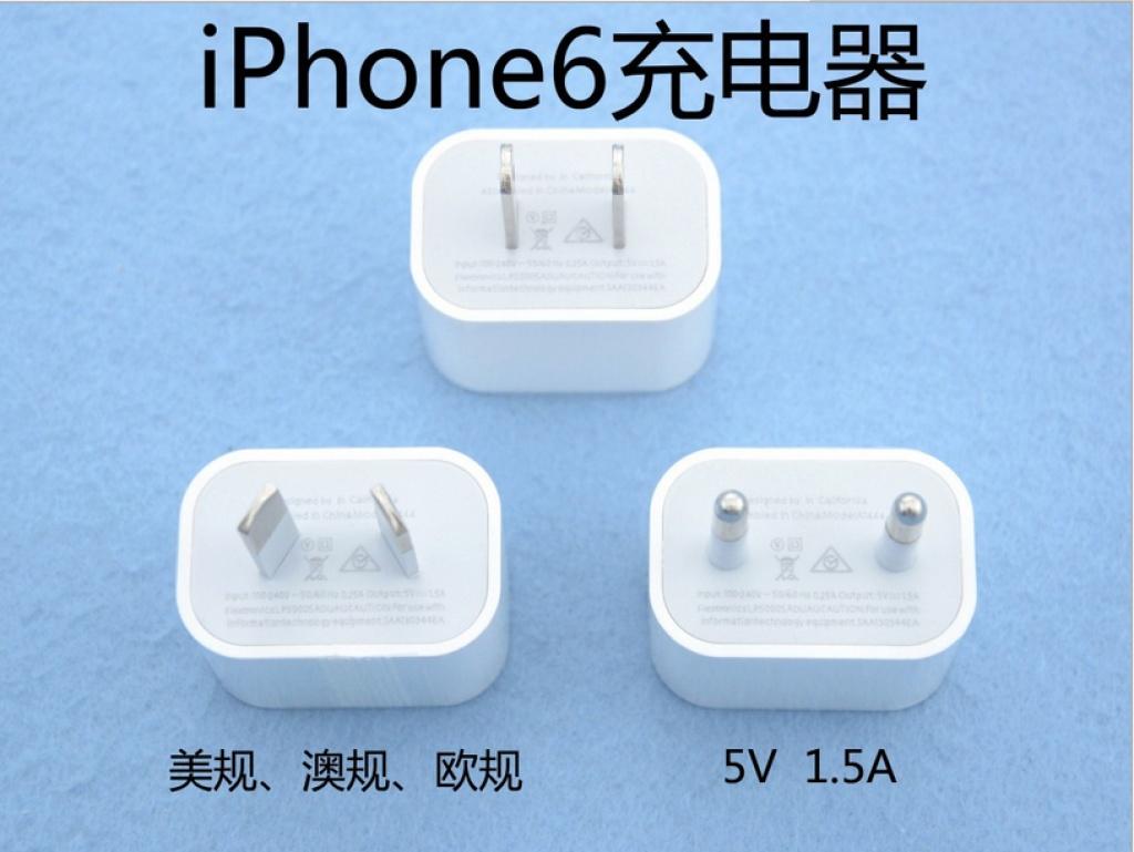 通用型iphone6充电器 苹果6/5s