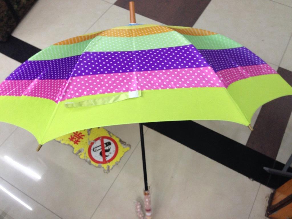 Supply Colorful waterproof umbrella-