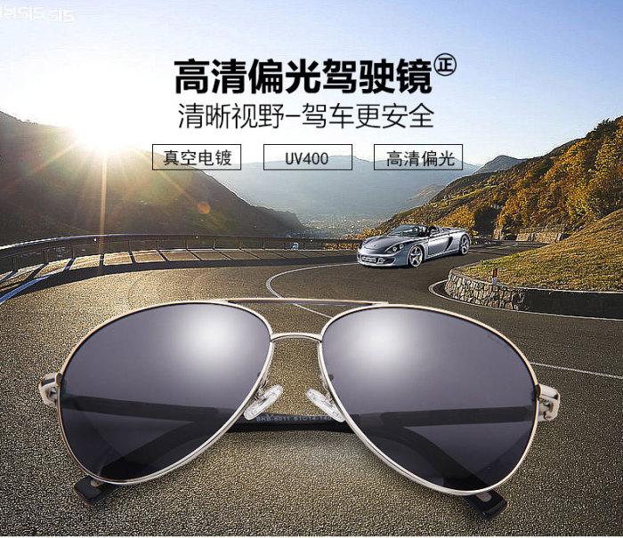 classic wayfarer 50mm polarized sunglasses  latest hd classic