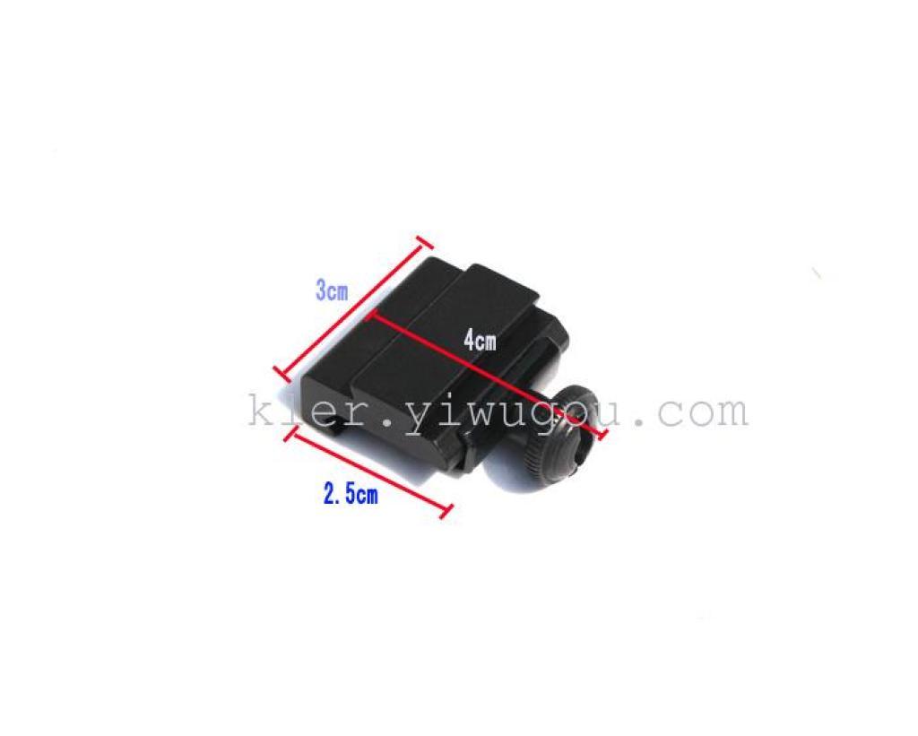 宽变窄20mm变11短宽转窄导轨转换器