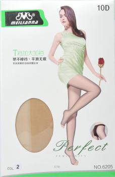 Add crotch crotch pantyhose MEILIANNA 10D t increase Derrière ultra thin open-toe socks