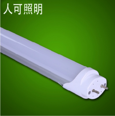 Led lamp integrated fluorescent tubes T8 fluorescent tubes 1.2 meters highlight lamp