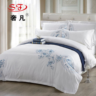 All five Stars Hotel luxury bedding embroidered quilt four sets of blue and white porcelain