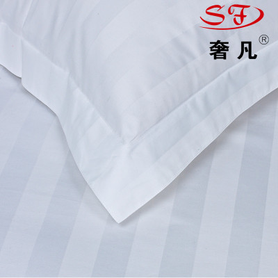 Where the luxury hotel bedding hotel hospital bedding cotton three or four set