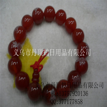 Supply Crystal Jade Garnet agate bracelet bracelets jewelry