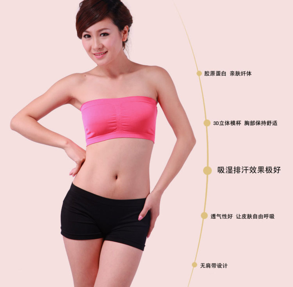 Supply Bra Lingerie Seamless Trade Yoga Mat Chest Wrapped