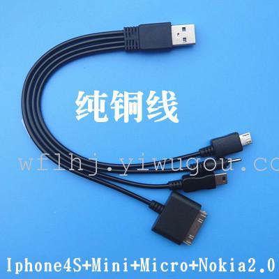 多头usb充电线 多功能 数据线一拖十 10合1 万能全铜黑白冲电线