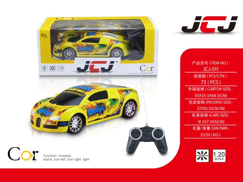 遥控车-玩具-电动玩具