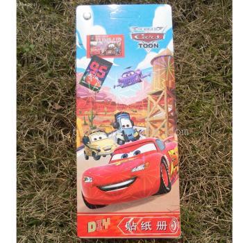 新款儿童卡通贴纸本 奖励贴纸 水果 笑脸 汽车贴面 金卡贴本
