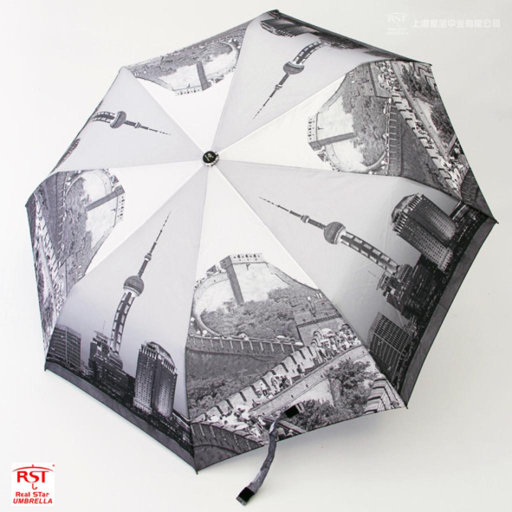 欧美埃菲尔铁塔风景雨伞三折叠雨伞晴雨伞