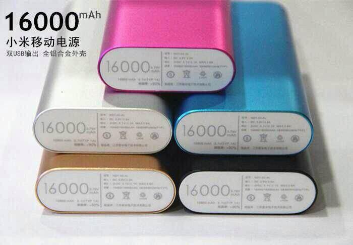 502310小米16000毫安定制logo移动电源充电宝