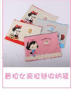 Strange new products Korea stationery cartoon cute coin purse