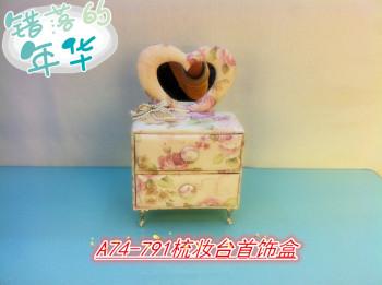 Korean Princess jewelry box clean cloth Dresser Valentines wedding birthday gift