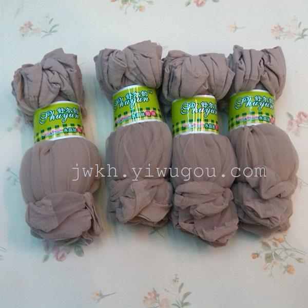 colore puro cristallo filato di seta donna calzini calze piatto invisibile calzini ragazze calze booth)