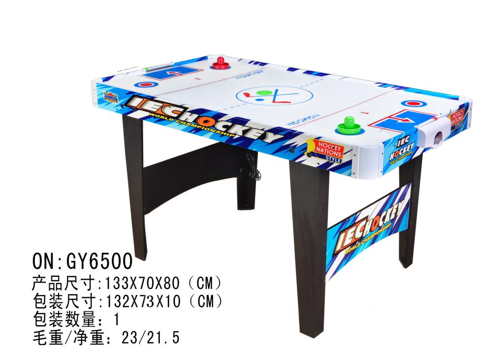 大桌上球台室内桌面桌冰球空气蛀牙台1.35米视频冰球冰球冰球大儿童冰球图片