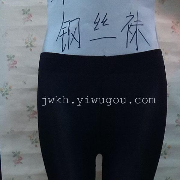 Filo Calze collant di ultra sottile collant estate antincaglio calze nere in acciaio senza saldatura