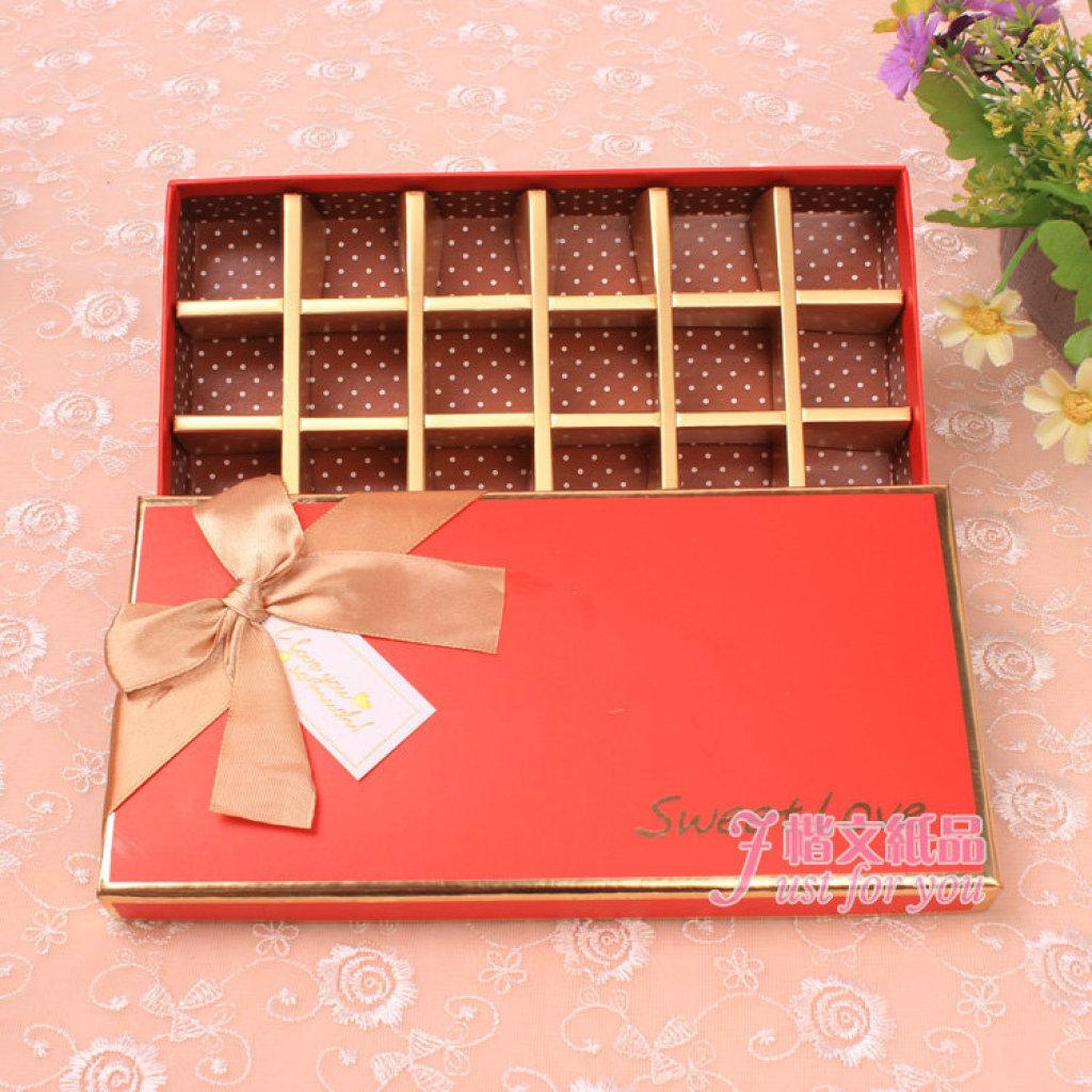 形巧克力礼品盒图片