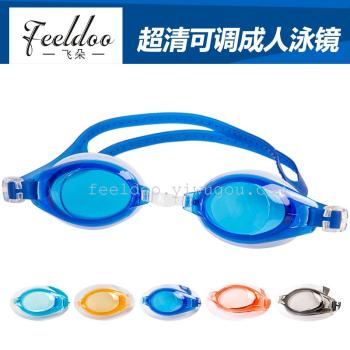 New swimsuit boxed goggles adult children MQ-7008 goggles factory wholesale
