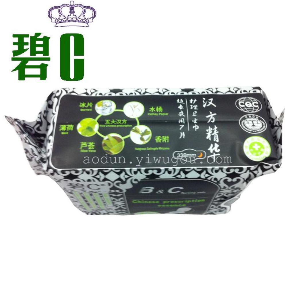 o3负离子护发机电路板安装图