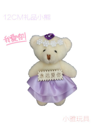 Valentine's day gift Teddy bear bouquet accessories holiday Plush Toys Gifts fashion accessories manufacturers