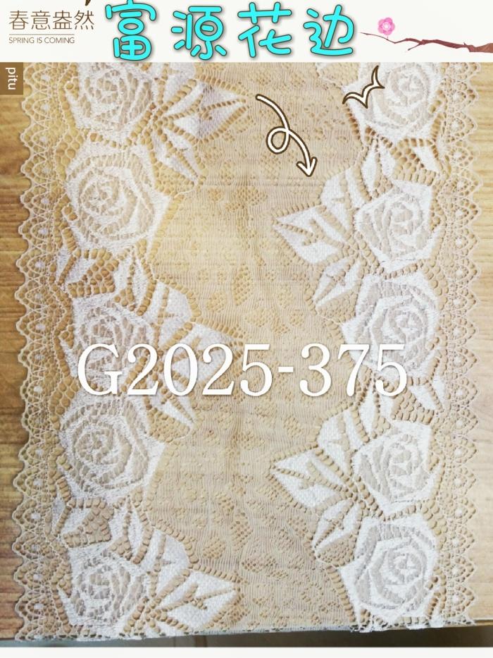 电脑板蕾丝花边  材质:一般用棉线,涤纶,原料全部采用进口原丝和欧洲