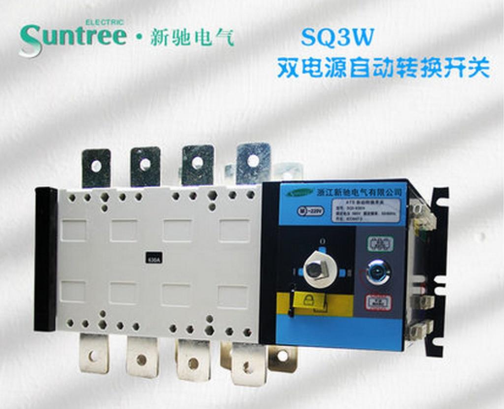 双电源自动转换开关 pc级消防型630/4p