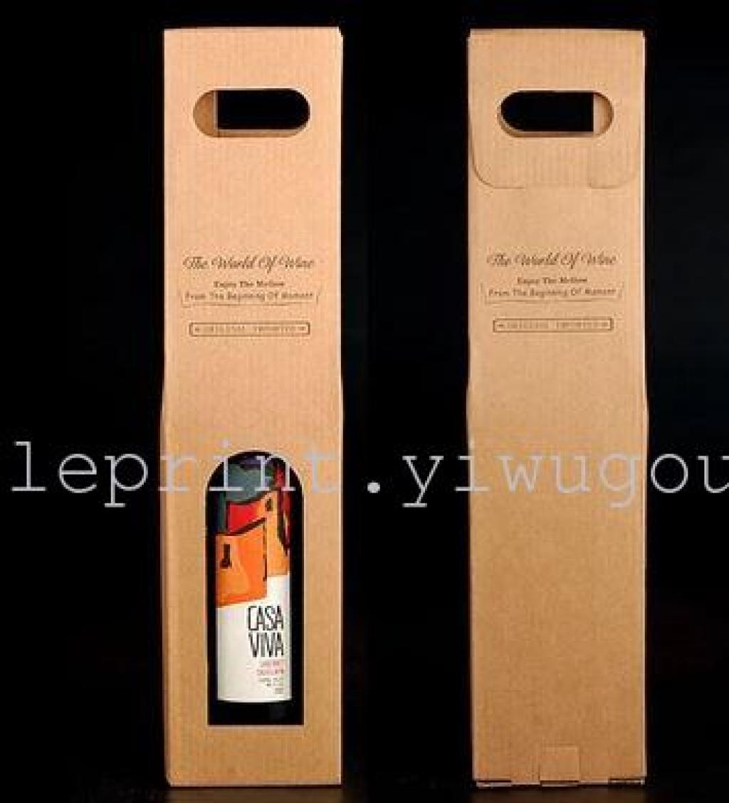 红酒手提纸盒葡萄酒手提纸盒礼盒包装单支手抽纸盒礼