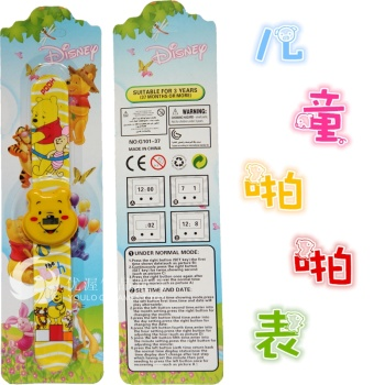 Best selling Accessories for children cartoon electronic slap-foot Pooh Pat waterproof watch toys