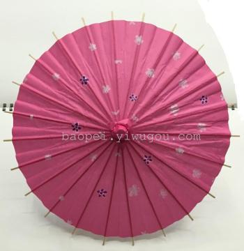 白色纸伞 跳舞装饰伞工艺伞纸伞可幼儿园画画雨伞 吊伞玩具伞