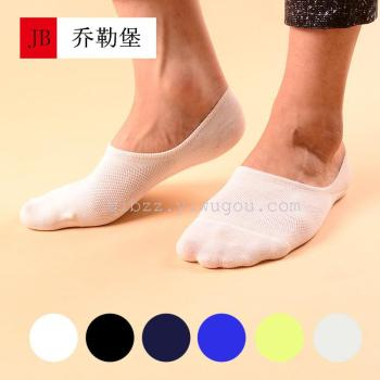 Mesh anti-slip Doug footgear invisible silicone socks boat socks cotton men socks