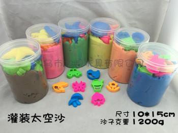 10*15cm barreled 1200g moon sand Ocean distribution model children's Beach toys