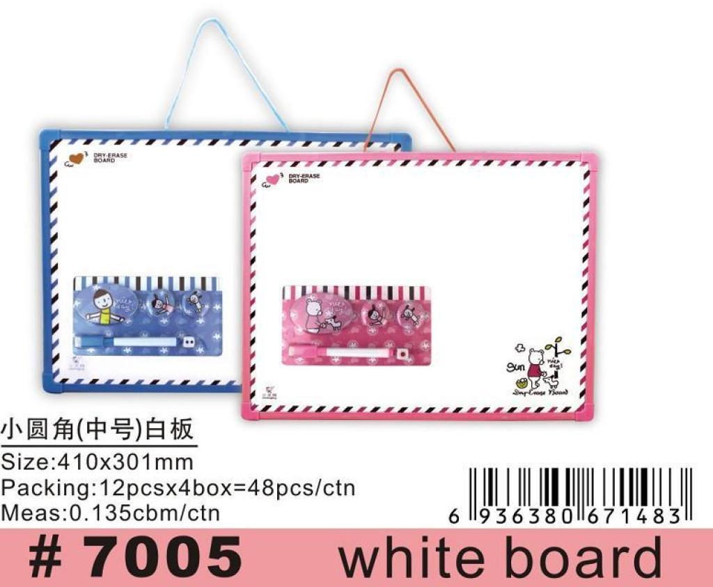 安全白板报图片素材