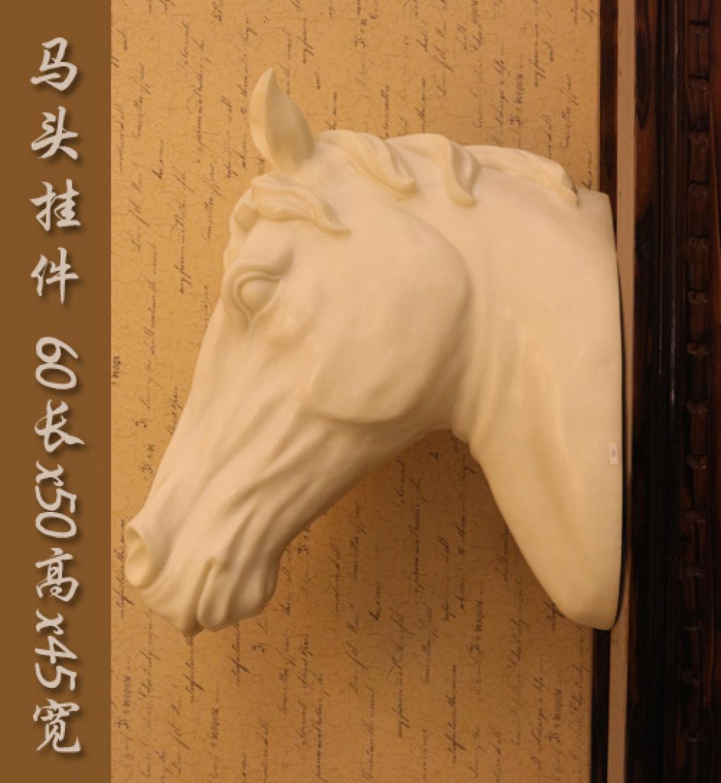 马头墙上挂件欧式创意工艺品家居摆设客厅书房门庁装
