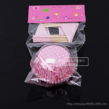 專業烘焙   蛋糕紙杯+插牌  廠家直銷派對烘焙 創意紙質工藝品