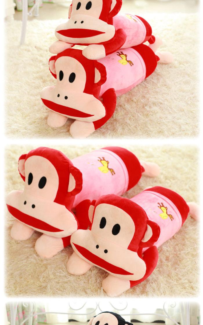 毛绒玩具大嘴猴创意卡通睡枕可爱毛绒玩具公仔男女