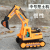 Inertial plastic bagged 110g children educational toy excavator construction vehicles