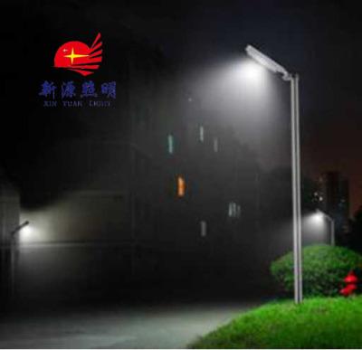 Solar led solar street lighting energy-saving Solar Garden lights solar lighting