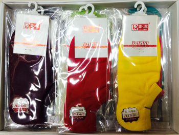 Spring/summer new women's Candy-colored color socks boat socks absorb sweat and odor-resistant ladies sport socks