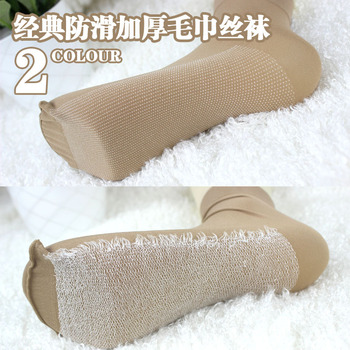 126 towel warm non-slip padded short stockings women spring autumn and winter at the end of a short tube woman socks