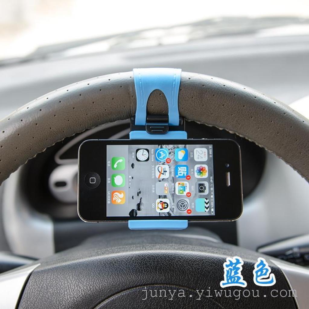 车载方向盘手机支架 车用手机座 手机导航支架手机通用