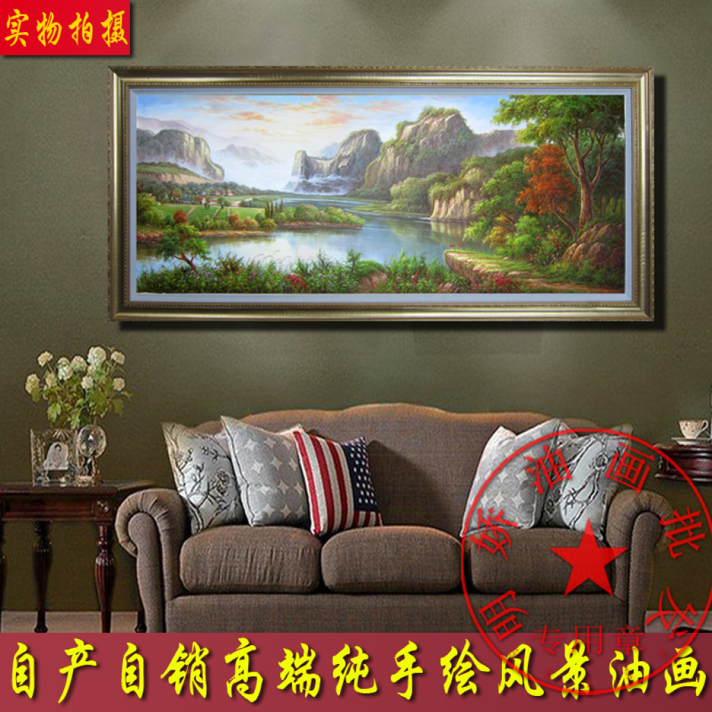 Living Room Oil Paintings Supply Landscape Style Living Room With Authentic Box Cornucopia
