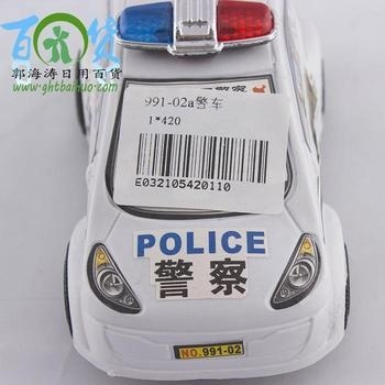 991-02 police car manufacturers selling SUV 110 model cars toys general merchandise